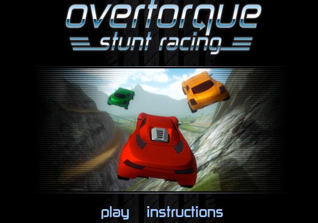 極品飛車遊戲圖