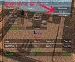 當個創世神像素戰爭-遊戲圖2