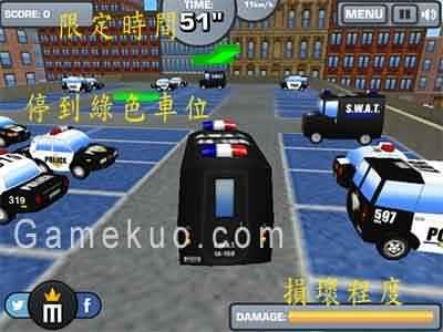 3D警局汽車停車-遊戲圖一