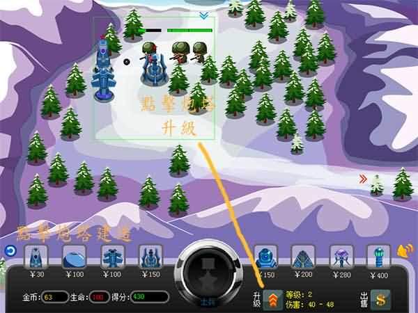 搶灘登陸戰塔防中文版(Beach Defense V3.0)遊戲圖