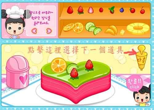 大頭妹做蛋糕-遊戲圖