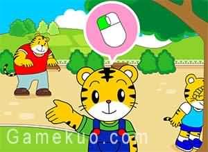 巧虎和爸爸在公園玩-遊戲圖一