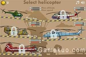 直昇機護航(Helicrane)遊戲圖二