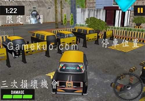 印度出租車3D停車場(Taxi 3d Parking India)遊戲圖