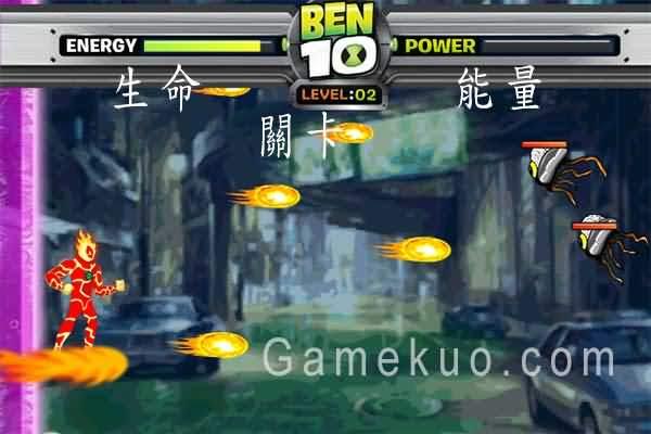 少年駭客火焰防護(Ben 10 Heatblast Attack)遊戲圖