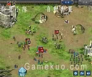 部落戰爭中文版(Hordes And Lords)遊戲圖二