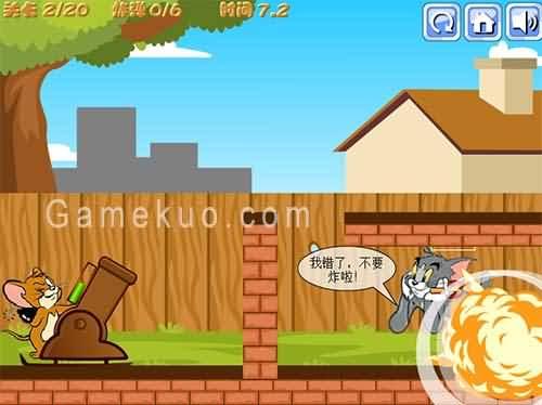 傑瑞炮轟湯姆貓-遊戲圖
