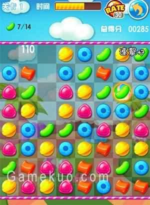 糖果消消樂-遊戲圖