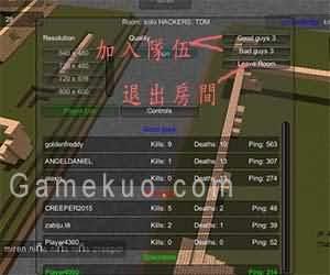 當個創世神像素戰爭2(Pixel Warfare V2)遊戲圖二