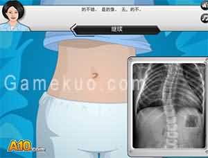 脊椎側彎手術(Operate Now Scoliosis Surgery)遊戲圖