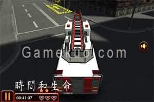 3D消防車路邊停車(Fire Truck Dash 3d Parking)遊戲圖