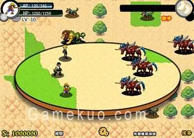 海賊王RPG無敵版-遊戲圖