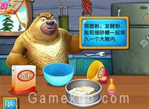 熊出沒之烤煎餅甜點-遊戲圖