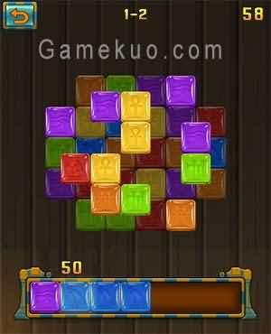 消滅水晶方塊-遊戲圖