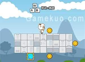 喜羊羊旋轉世界-遊戲圖
