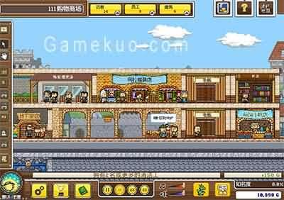 商業帝國3中文無敵版(英文名 Shop Empire 3)遊戲圖