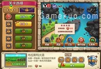 鐵甲騎士2中文無敵版(Mighty Knight 2)遊戲圖