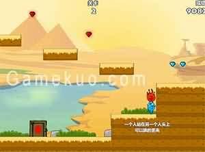 冰火人沙漠冒險-遊戲圖