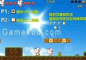 喜羊羊新世界-遊戲圖