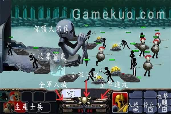 火柴人戰爭2無敵版(Stick War 2 Order Empire)遊戲圖