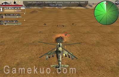 眼鏡蛇戰鬥直昇機(Cobra Striker)遊戲圖