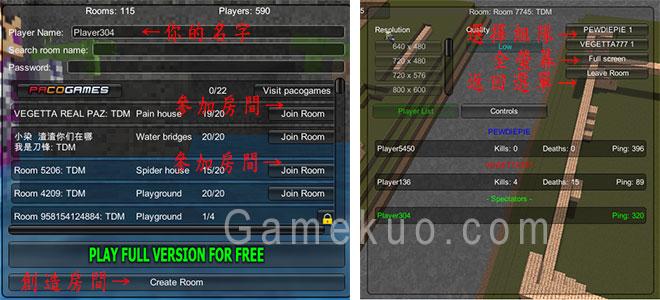 當個創世神像素戰爭4(Pixel Warfare)遊戲圖