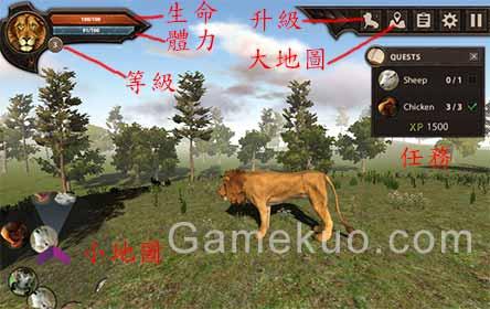 3D模擬動物人生-遊戲操作圖