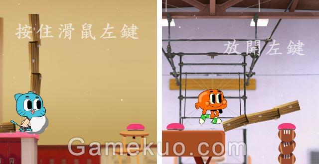 阿甘妙校園逃亡(Gumball Elmore Breakout)-遊戲圖