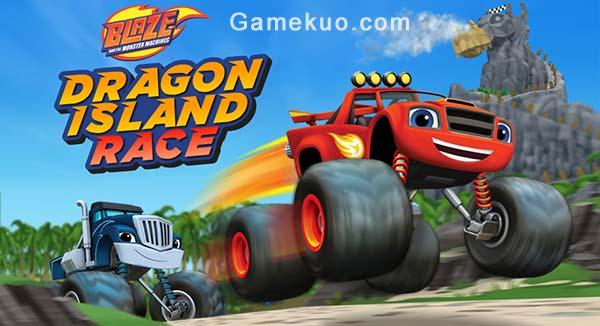 龍之島賽車(Dragon Island Race Games)遊戲圖