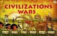 古文明戰爭