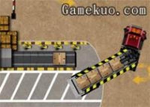 大卡車專業停車