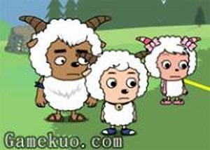 喜羊羊來找茬