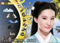 劉亦菲化妝