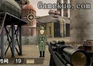 抗日狙擊手