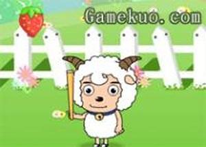 喜羊羊摘水果