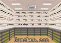 逃出武器商店