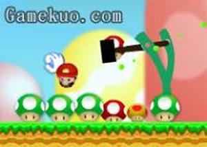 憤怒的蘑菇