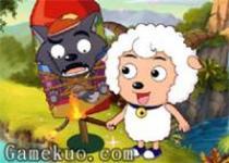 喜羊羊大戰灰太狼