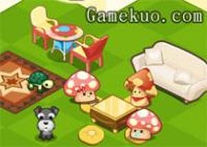 佈置蘑菇屋
