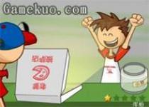 老爹披薩店中文版