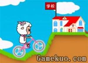 美羊羊騎車上學