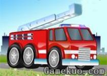 開動消防車