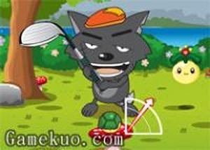 灰太狼打烏龜