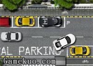 城市街道停車