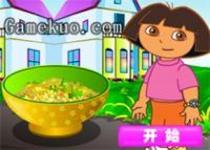 Dora製作香米飯