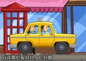 計程車送顧客