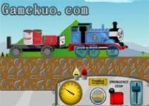 運貨小火車
