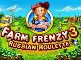 瘋狂農場3俄羅斯輪盤