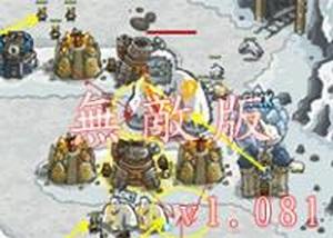 王國守城中文無敵版