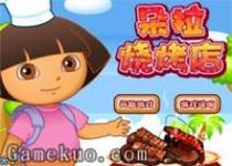 Dora燒烤店